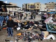 العراق.. مخاوف من سلسلة إعدامات بعد تفجيري بغداد