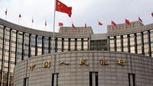 الأنظار نحو الصين.. تحذر من فقاعة عقارية