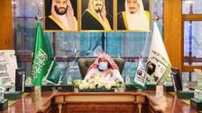 مسجد حرام کے صحنوں میں شجر کاری کی تجویز زیر غور ہے: شیخ عبدالرحمن السدیس