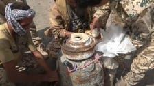 یمنی فوج نے ایرانی ساختہ آبی بارودی سرنگ تلف کر دی