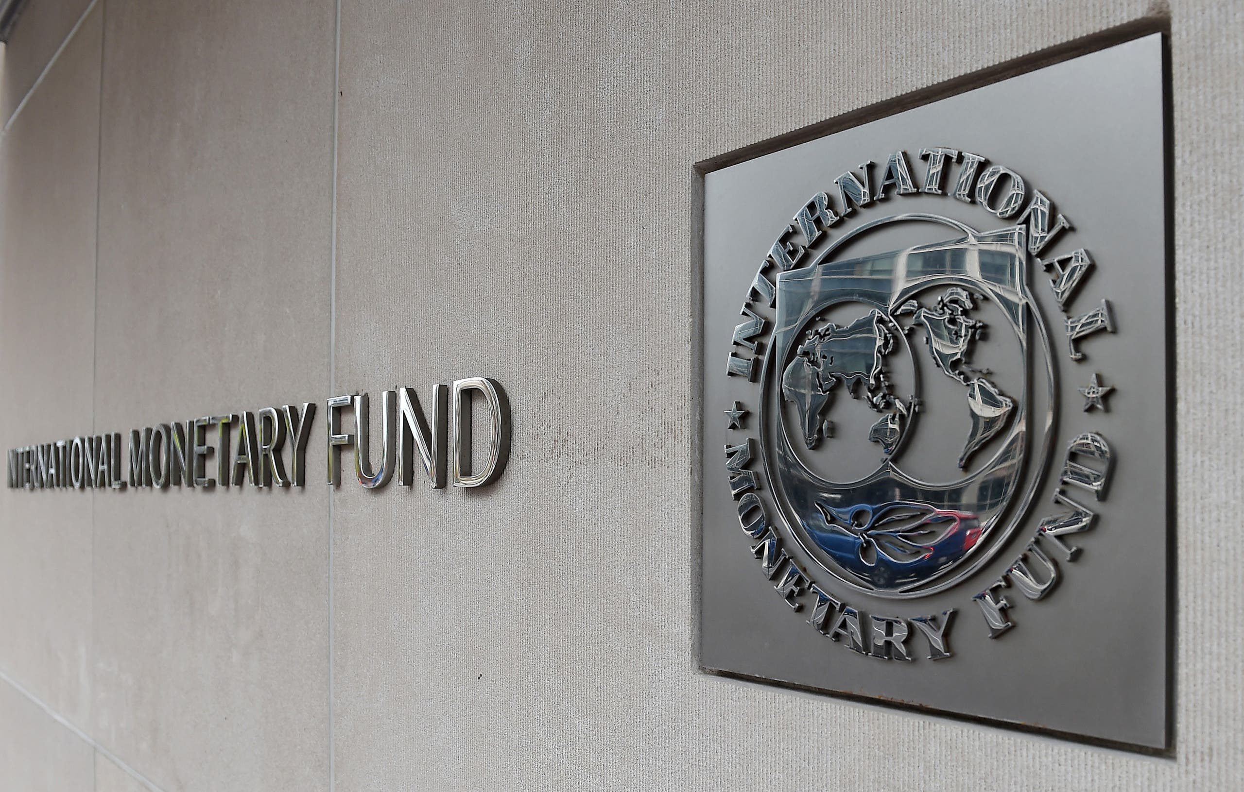 An exterior view of the building of the International Monetary Fund (IMF), with the IMG logo, is seen in Washington, DC. (AFP)
