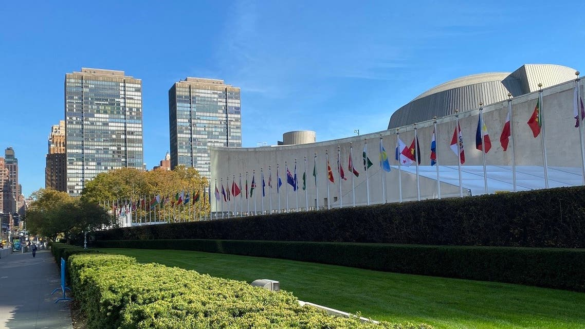 View of the United Nations Security Council building in New York city on Nov. 5, 2020. (AFP)