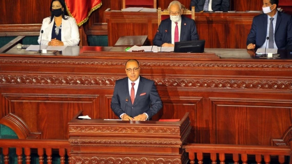 المشيشي البرلمان