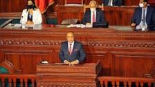 المشيشي في اختبار صعب أمام البرلمان.. سعيّد يبعثر تعديله والمظاهرات تحاصره