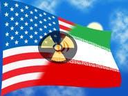 مسؤول أميركي: أنشطة التخصيب الإيرانية قد تمنع اتفاقاً جديداً