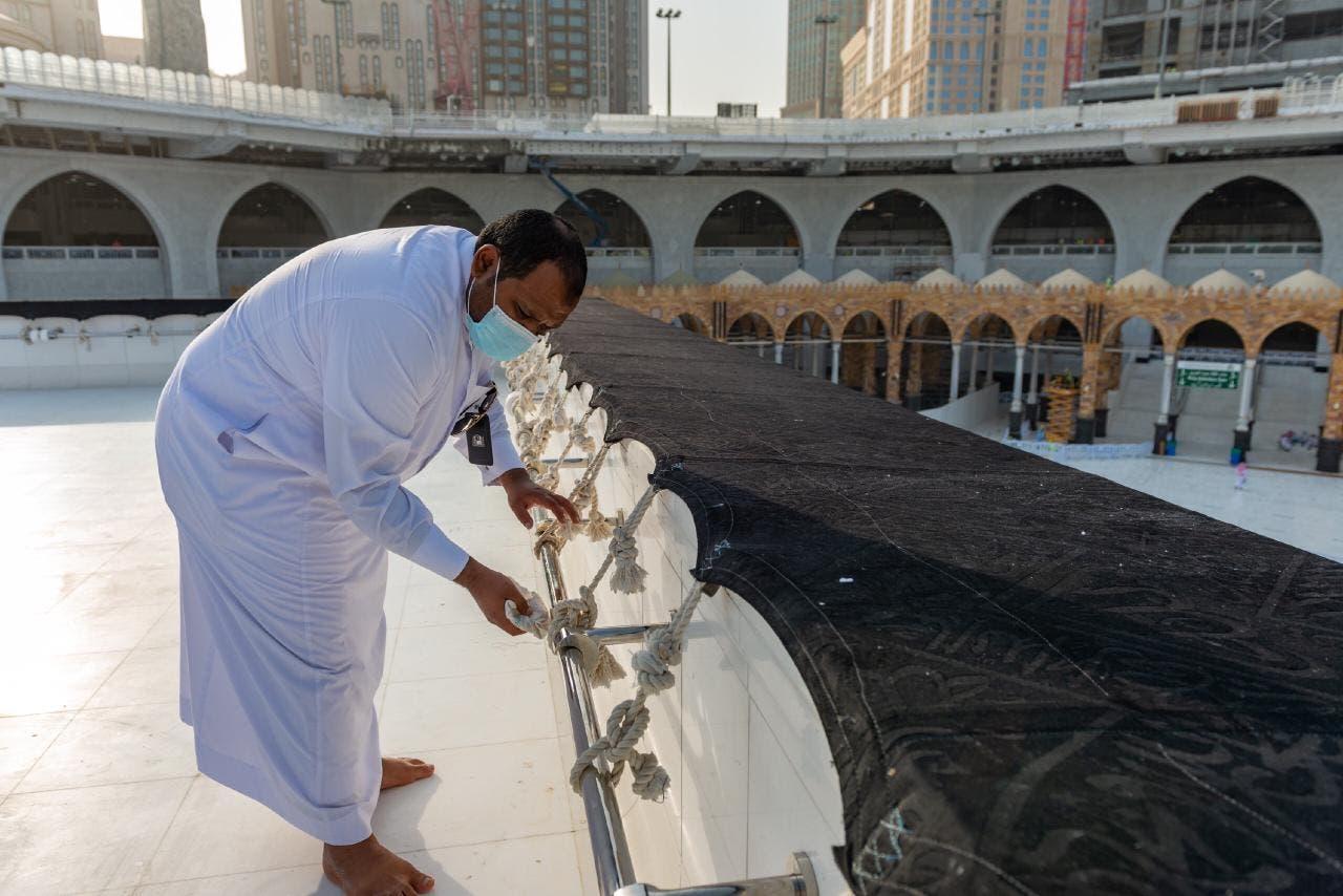 Masjid Haram cleaning