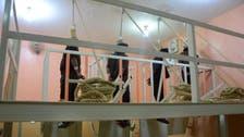 عراق: ناصریہ کی سنٹرل جیل میں تین افراد کو دہشت گردی کے جُرم میں پھانسی
