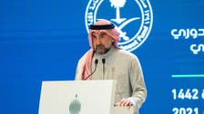 Saudi Arabia's PIF is fastest growing sovereign wealth fund globally: Governor