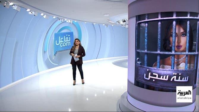 تفاعلكم | حكم بالسجن النافذ على دنيا بطمة.. وزواج القاصرات في اليمن تحت المجهر!