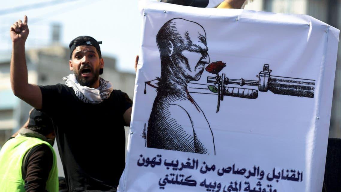 Iraq: Protestor