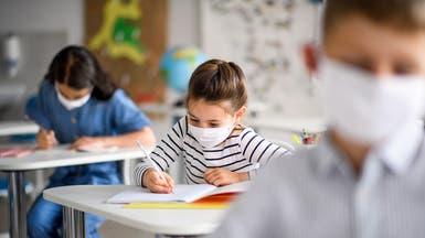 المدارس وكورونا ثانية.. بحث أميركي يقطع الشك باليقين