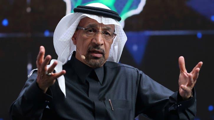 وزير الاستثمار السعودي: نستهدف إنشاء 20 منطقة اقتصادية جديدة