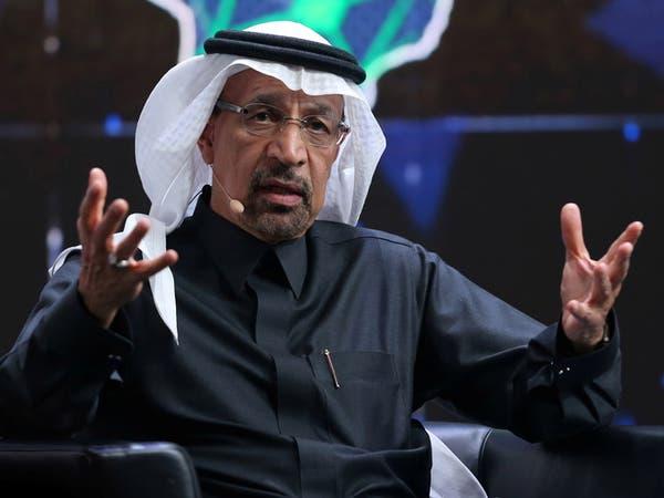 الفالح: السعودية عدلت 50% من تشريعات الاستثمار
