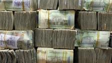 UN monitors backtrack on Yemen money-laundering accusations: document