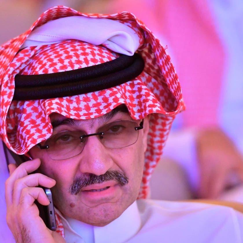 """شركة أميركية تفاوض الوليد بن طلال لشراء حصة في """"روتانا"""""""