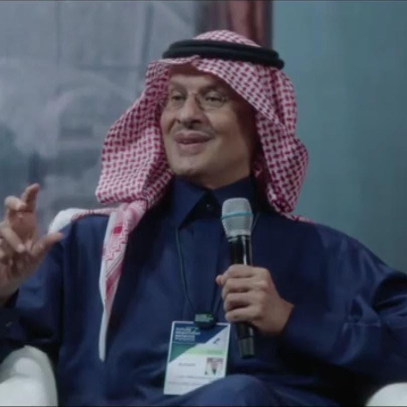 Saudi Arabia will be 'another Germany' in renewable energy sector: Prince Abdulaziz