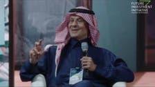 سعودی عرب قابلِ تجدید توانائی کے شعبے میں دوسرا جرمنی ثابت ہوگا: شہزادہ عبدالعزیز