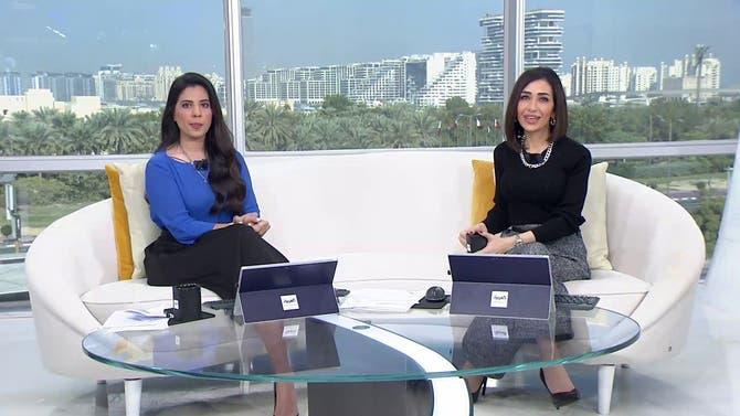 صباح العربية | الأربعاء 27-01-2021