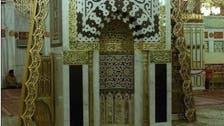 مسجد نبوی کی محرابیں: سجاوٹ اور خوبصورتی کے بے مثال نمونے