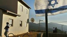 فلسطین میں یہودی آباد کاری بین الاقوامی قوانین کی خلاف ورزی ہے: میکسیکو