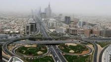 سعودی عرب کے دارالحکومت ریاض میں زوردار دھماکا