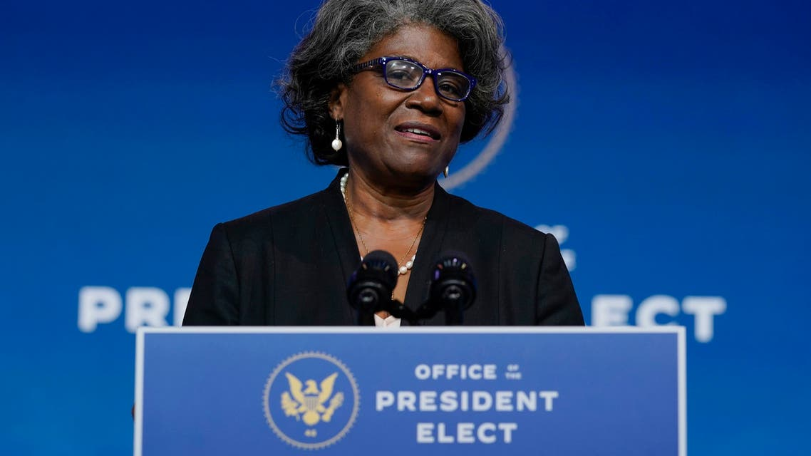 Linda Thomas-Greenfield, President Joe Biden's pick to be America's ambassador to the United Nations. (File photo: AP)