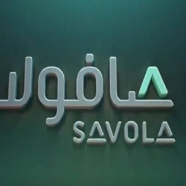 """""""صافولا"""" توقع اتفاقية للاستحواذ على """"بايارا القابضة"""" مقابل 975 مليون ريال"""