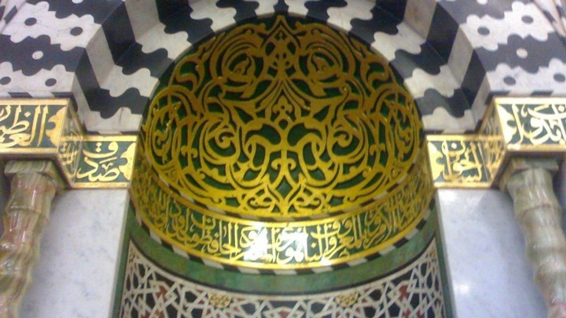 Prophet_Mohammad_Mihrab