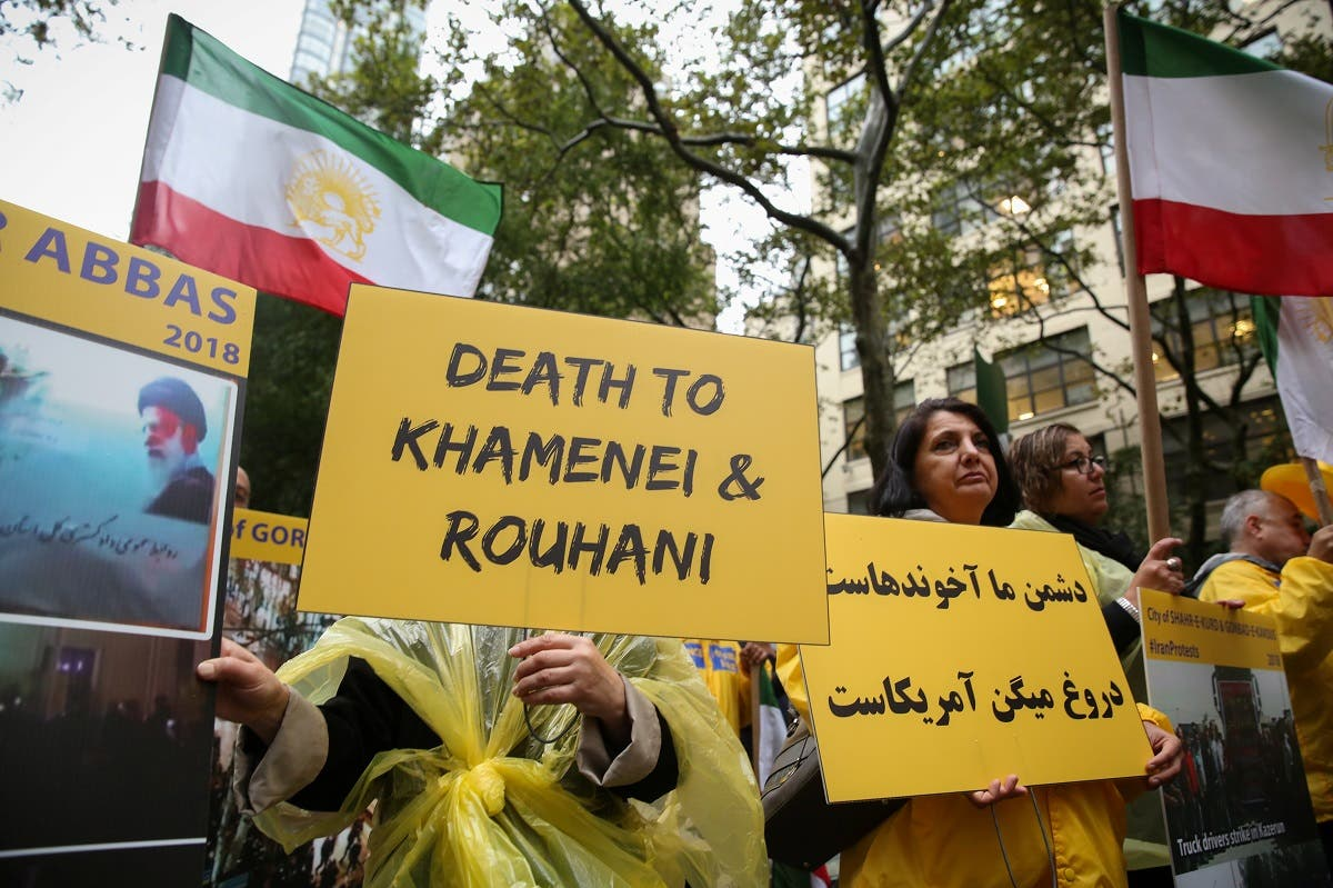 Iranian Americans and opponents of Iranian President Hassan Rouhani hold protest outside of UN headquarters in New York, Sept. 25, 2018. (Reuters)