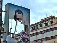 بعد تمزيق صور بشار الأسد.. السويداء تهدّده بالمزيد