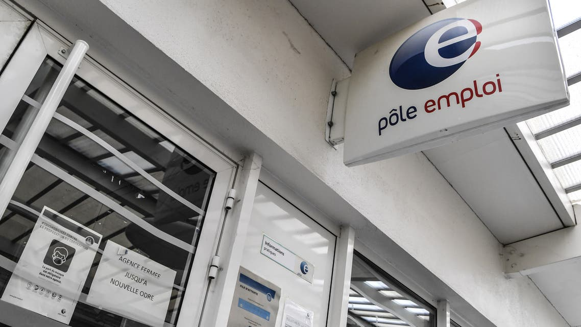 A picture taken on January 28, 2021 shows the entrance of an agency of France's national employment agency Pole Emploi, where an employee was shot dead by a gunman in Valence, France. (AFP)