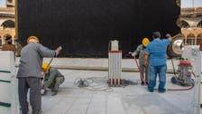 مسجد حرام میں طواف کے صحن میں 150 مربع میٹر جگہ کے سنگ مرمر تبدیل