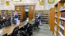 مسجد حرام کے کتب خانے میں لوازمات کی سینی ٹائزیشن پر خصوصی توجہ