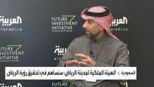 رئيس هيئة الرياض: إعلان استراتيجية تطوير الرياض بعد 4 أشهر