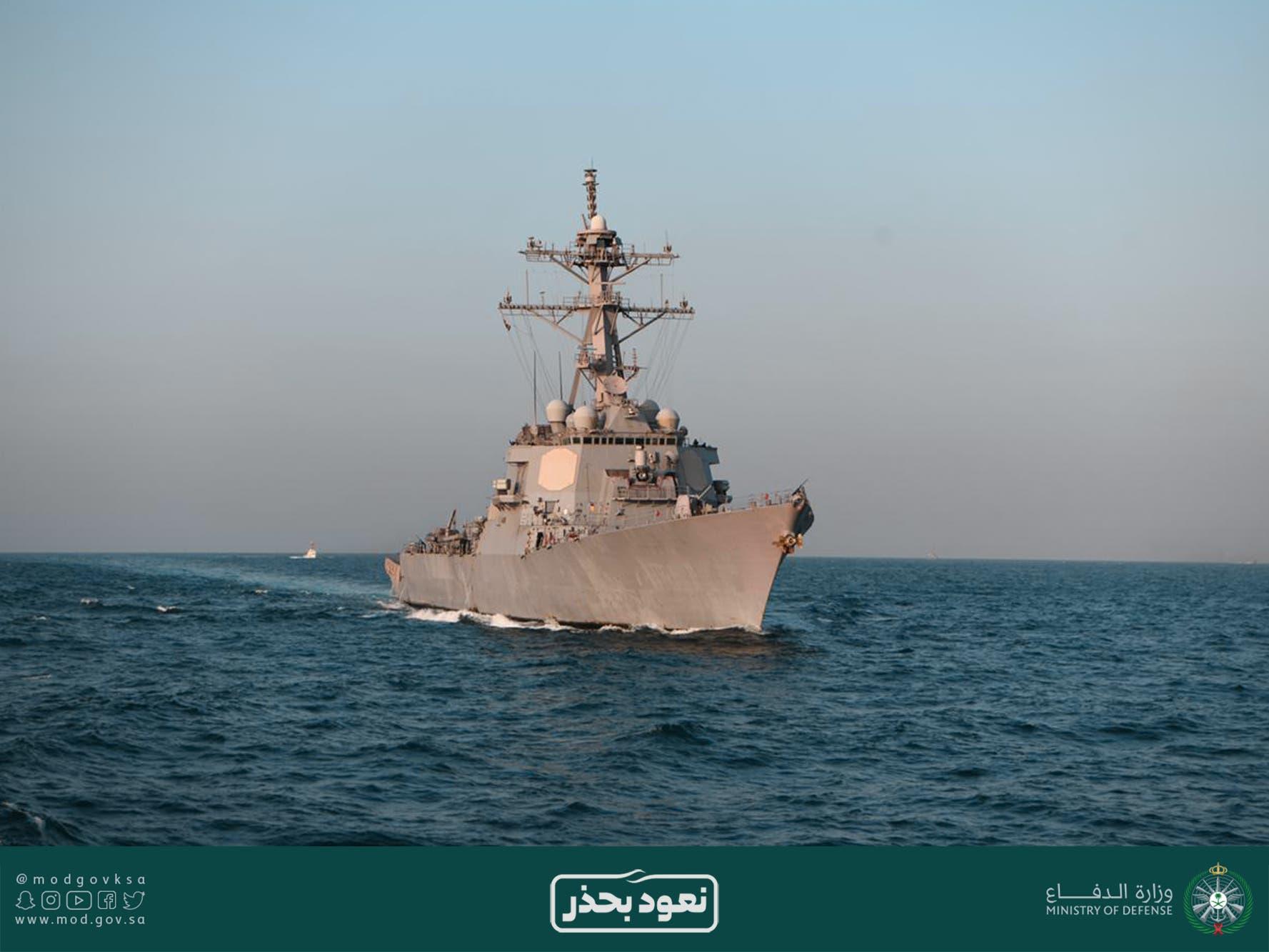"""من مناورات سابقة بمشاركة القوات البحرية الملكية السعودية """"أرشيفية"""""""