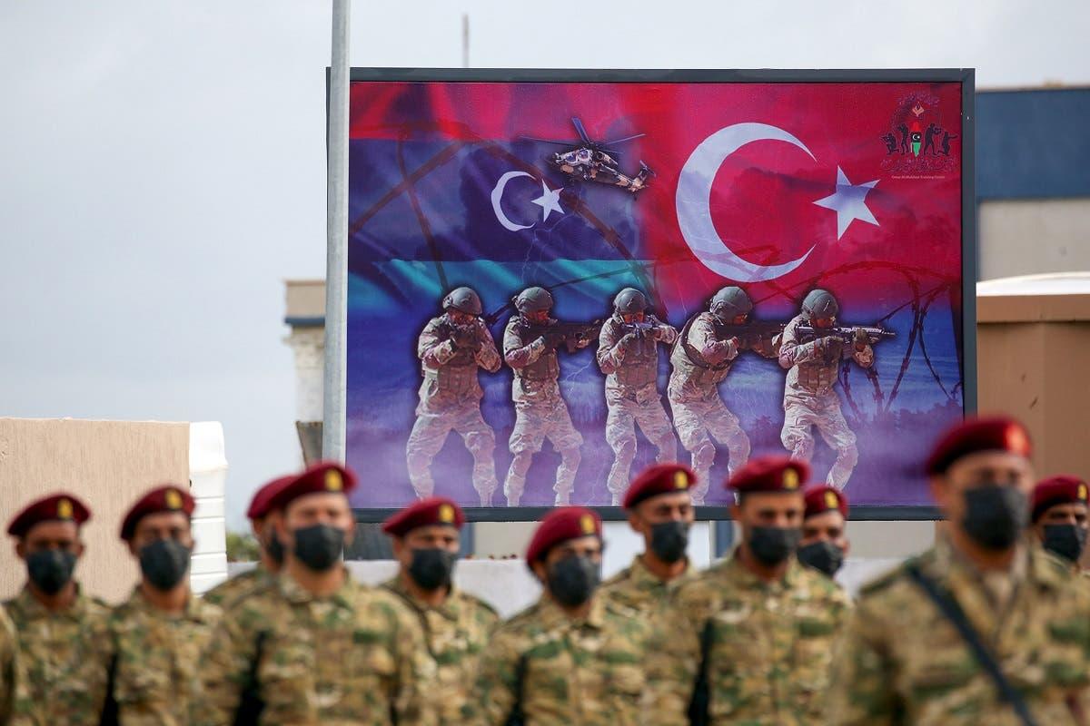 """تركيا تخرج دفعة من فصائل """"الوفاق"""" في تاجوراء (أرشيفية)"""