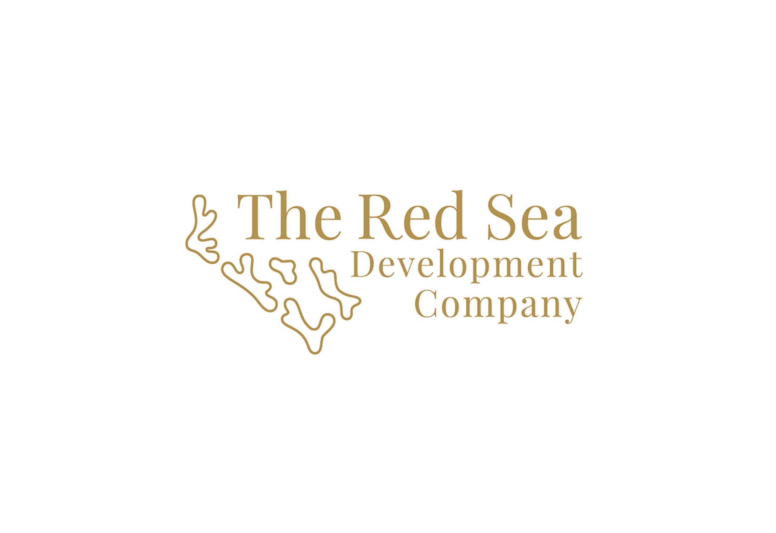 شركة البحر الأحمر
