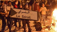 """""""العفو الدولية"""".. دور مشين لأسلحة فرنسا بقمع احتجاجات لبنان"""