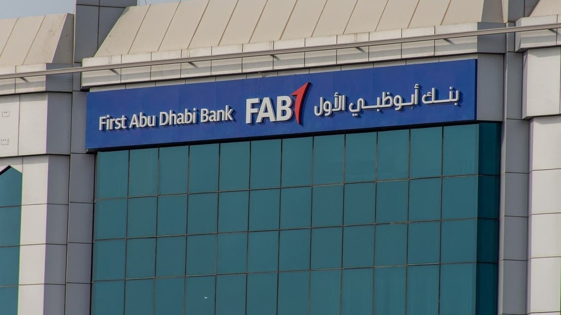 First Abu Dhabi Bank. (iStock)