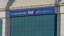 First Abu Dhabi Bank closes region's first green bonds deal in Swiss francs