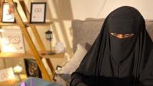 معلمة سعودية تعيد فناً تشكيلياً عالمياً.. وهذه قصتها