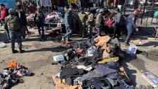 عراق : بغداد میں الطیران اسکوائر پر ہونے والے دھماکے میں ملوث افراد گرفتار