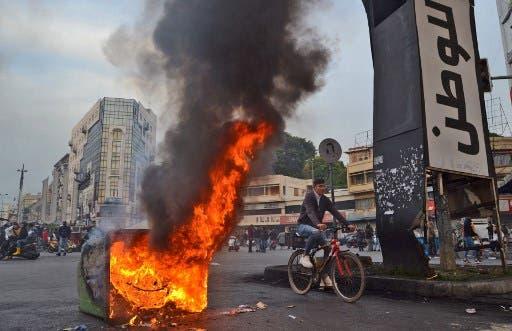 از تظاهرات در طرابلس ، لبنان - 27 ژانویه 2021