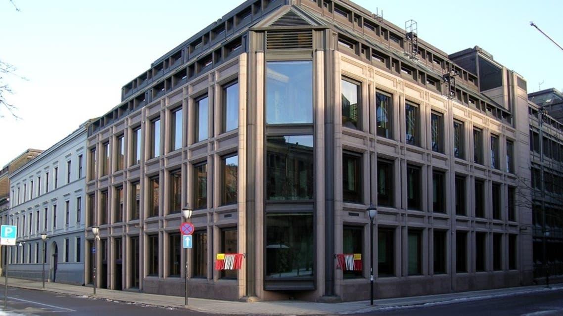 صندوق الثروة السيادي النرويجي