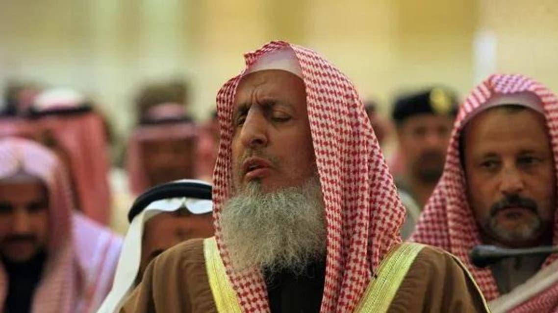 KSA Mufti