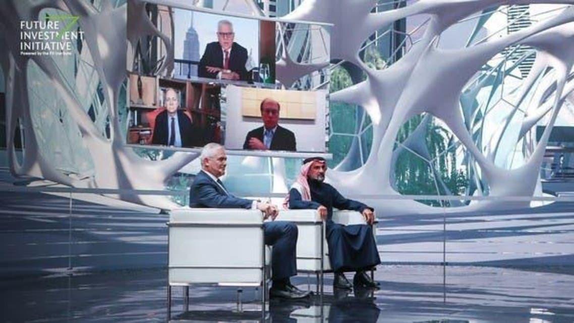 Future Investment Initiative summit