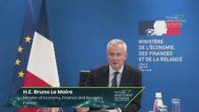 وزير اقتصاد فرنسا: سنتعاون مع السعودية بالهيدروجين الأخضر
