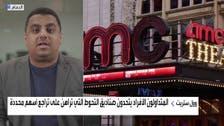 مؤسس TrueGaming للعربية: أسهم جيم ستوب لا تستحق قيمتها الحالية