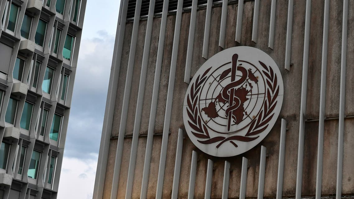 The World Health Organization (WHO) at their headquarters in Geneva amid the COVID-19 outbreak. (AFP)
