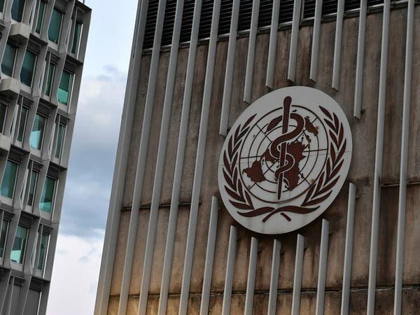 """بعد توصيات من خبراء.. """"الصحة العالمية"""" تدرس تبني إصلاحات"""